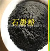 广西 石墨粉
