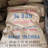 炭黑N330
