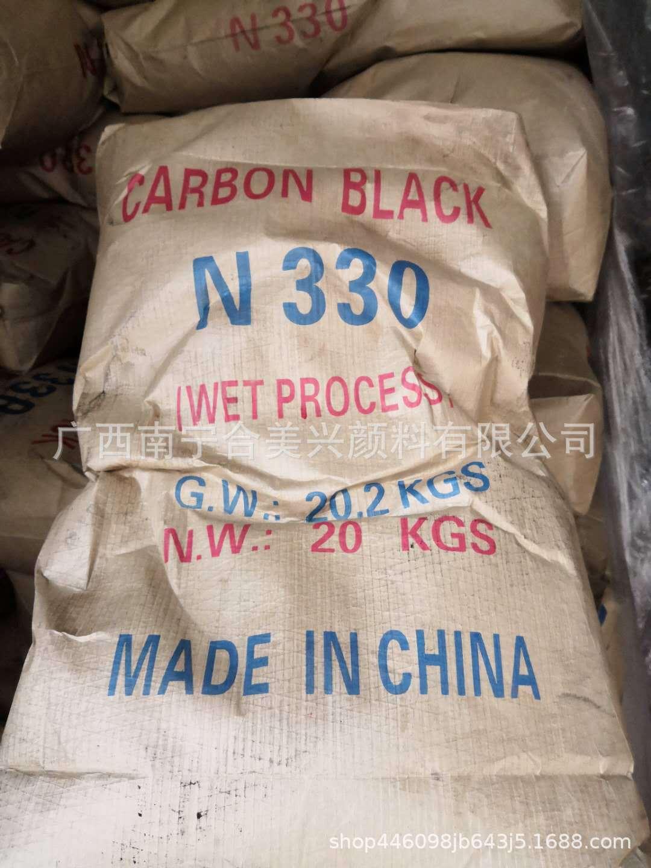 广西柳州 氧化铁黑722批发 厂家直销 环保工程材料